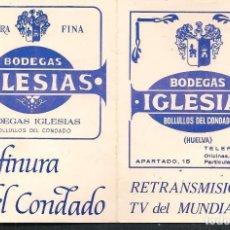Coleccionismo deportivo: CALENDARIO FUTBOL: RETRANSMISIONES TV MUNDIAL´82. GENTILEZA: BODEGAS IGLESIAS. BOLLULLOS. (P/C49). Lote 209961551