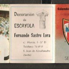 Coleccionismo deportivo: CALENDARIO NACIONAL DE LIGA 1987 - 88. GENTILEZA: ESCAYOLA FERNANDO SASTRE. SAN JUAN AZNALFAR(P/C49). Lote 209962465