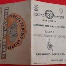 Coleccionismo deportivo: CALENDARIO FUTBOL 1943 COPA JEFATURA DE DEPORTES VALENCIA ORIGINAL. Lote 210757385