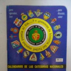 Coleccionismo deportivo: CALENDARIO DINAMICO DE LA TEMPORADA 1986 - 1987.. Lote 211742515