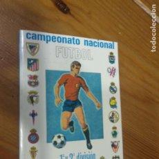 Coleccionismo deportivo: CAMPEONATO NACIONAL DE FUTBOL 1ª Y 2ª DIVISION TEMPORADA 1978 - 79 CALENDARIO PEGAMENTO IMEDIO. Lote 211757371