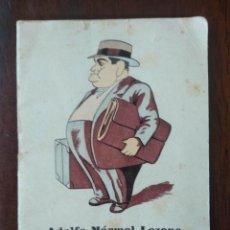 Coleccionismo deportivo: CALENDARIO FUTBOL LIGA DINAMICO 55 56 1955 1956 ADOLFO MARMOL LOZANO MALAGA. Lote 211893501