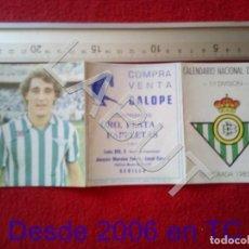 Coleccionismo deportivo: 1983 REAL BETIS BALOMPIE CALENDARIO LIGA 1ª DIVISIÓN C6. Lote 212844591