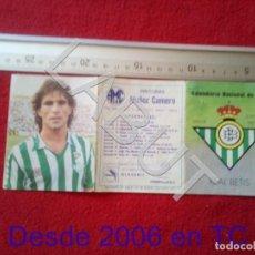 Coleccionismo deportivo: 1987 REAL BETIS BALOMPIE CALENDARIO LIGA 1ª DIVISIÓN C6. Lote 212844641