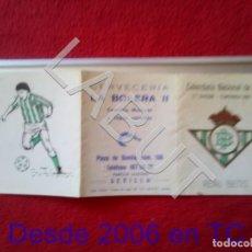 Coleccionismo deportivo: 1989 REAL BETIS BALOMPIE CALENDARIO LIGA 1ª DIVISIÓN C6. Lote 212844665
