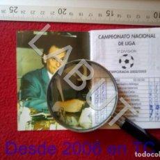 Coleccionismo deportivo: 2002 REAL BETIS BALOMPIE CALENDARIO LIGA 1ª DIVISIÓN C6. Lote 212844890