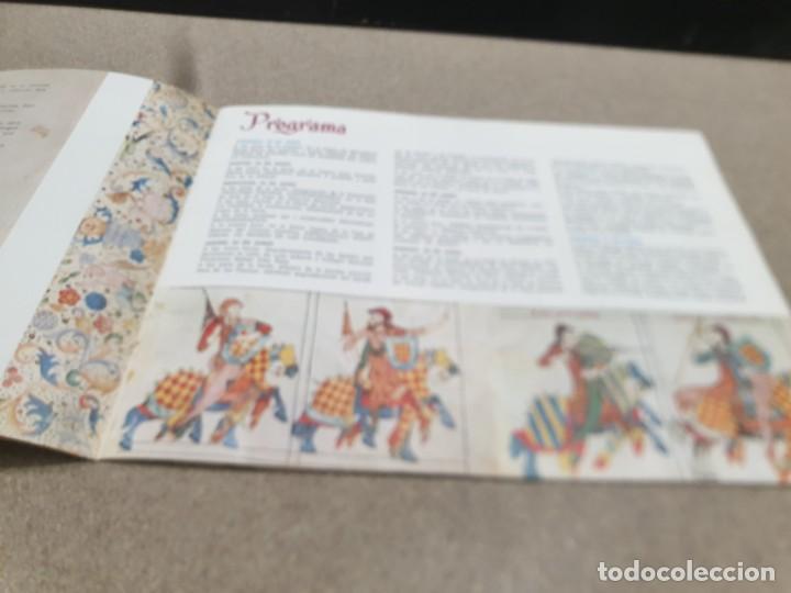 Coleccionismo deportivo: PROGRAMA DE FERIAS Y FIESTAS....BURGOS...1976... - Foto 3 - 216422897
