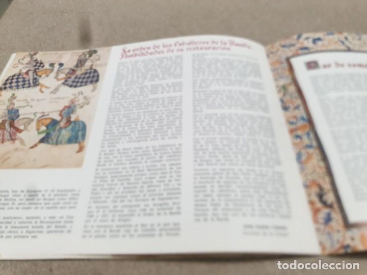 Coleccionismo deportivo: PROGRAMA DE FERIAS Y FIESTAS....BURGOS...1976... - Foto 8 - 216422897