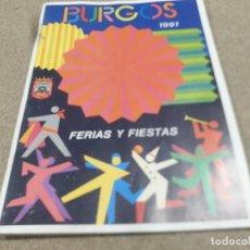 Coleccionismo deportivo: PROGRAMA DE FERIAS Y FIESTAS....BURGOS...1991.... Lote 216423283