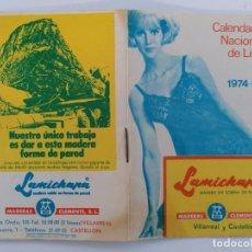 Coleccionismo deportivo: CALENDARIO NACIONAL DE LIGA 1974-75, 16 PAGINAS, PUBLICIDAD LAMICHAPA, VILLARREAL - CASTELLON. Lote 219641783