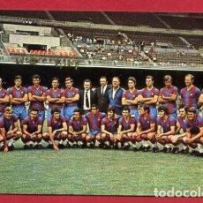 Coleccionismo deportivo: CALENDARIO PUBLICIDAD PLANTILLA FUTBOL BARCELONA 1974 NO FOURNIER ORIGINAL CAL10536. Lote 222039155
