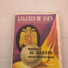 Coleccionismo deportivo: CALENDARIO DE LIGA 1,2,3, TEMPORADA 1966-67, GALERÍA DE ASES. Lote 222489196