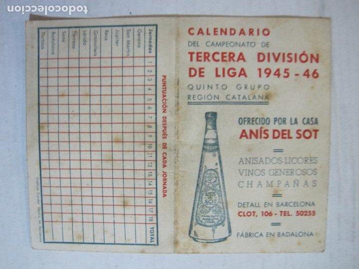 Coleccionismo deportivo: CALENDARIO TERCERA DIVISION 45 46-FOTO UNION DEPORTIVA SAN MARTIN-PUBLICIDAD ANIS-VER FOTOS-(75.280) - Foto 2 - 222700302