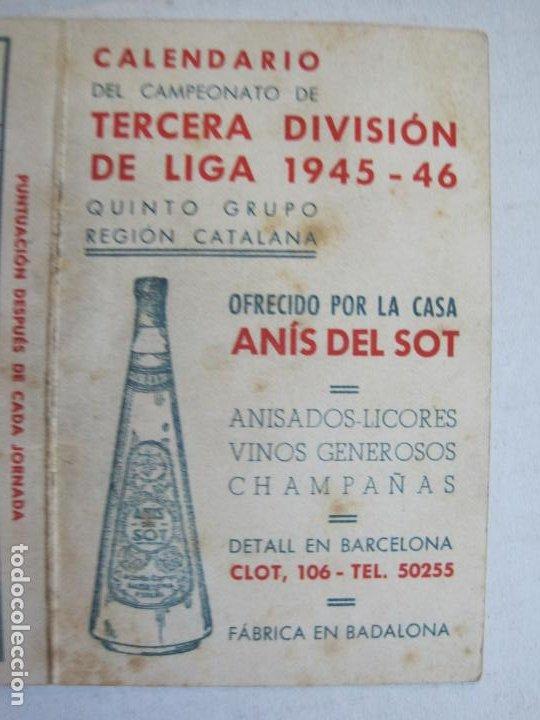 Coleccionismo deportivo: CALENDARIO TERCERA DIVISION 45 46-FOTO UNION DEPORTIVA SAN MARTIN-PUBLICIDAD ANIS-VER FOTOS-(75.280) - Foto 4 - 222700302