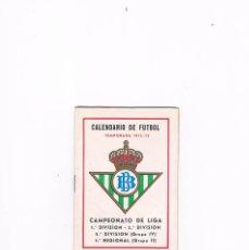 Coleccionismo deportivo: CALENDARIO DE FUTBOL TEMPORADA 72 73 CAMPEONATO DE LIGA ESCUDO REAL BETIS COCA COLA TIO PEPE. Lote 224107243