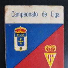 Coleccionismo deportivo: CALENDARIO DE FÚTBOL LIGA 1975-1976 OVIEDO Y SPORTING 75-76. Lote 228561085
