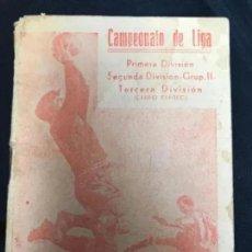 Coleccionismo deportivo: ANTIGUO CALENDARIO FUTBOL LIGA 1960 1961 PRIMERA SEGUNDA TERCERA BADAJOZ. Lote 236118940