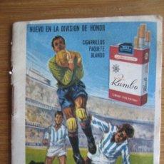 Coleccionismo deportivo: CALENDARIO DE LIGA 1967-68. 1ª DIVISION. TABACOS RUMBO. Lote 236301140