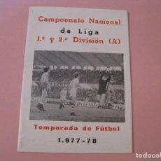 Coleccionismo deportivo: CALENDARIO DE PRIMERA Y SEGUNDA DIVISIÓN A TEMPORADA 1977-78. PUBLICIDAD MALAGA.. Lote 238665820