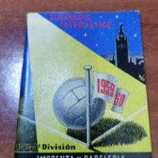 Coleccionismo deportivo: CALENDARIO DE LIGA 1959-1960, 59-60 - IMPRENTA PAPELERÍA CARMONA - SEVILLA - BETIS. Lote 241646285