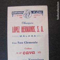 Coleccionismo deportivo: CAMPEONATO DE LIGA-CALENDARIO 3ª DIVISION 1951-PUBLICIDAD LOPEZ HNOS-MALAGA-VER FOTOS-(77.671). Lote 243638575