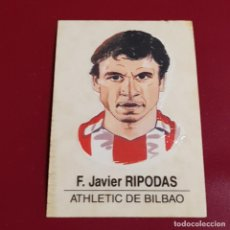 Coleccionismo deportivo: BOLLYCAO - PANRICO - CARICATURAS DE FUTBOLISTAS FAMOSOS - BILBAO - RIPODAS 4 - SIN PEGAR. Lote 244541320