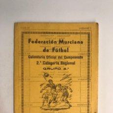 Coleccionismo deportivo: FEDERACIÓN MURCIANA DE FÚTBOL. TRÍPTICO CALENDARIO OFICIAL DEL CAMPEONATO. TEMPORADA 1973-74. Lote 244636495