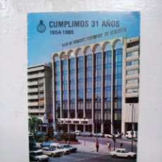 Coleccionismo deportivo: CALENDARIO NO FOURNIER 1985 CAJA DE AHORROS PROVINCIAL DE ALICANTE. Lote 248143895