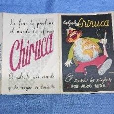 Coleccionismo deportivo: CALENDARIO CAMPEONATO DE LIGA 1957 - 1958 CON PUBLICIDAD DE CALZADOS CHIRUCA EN MUY BUEN ESTADO. Lote 257423220