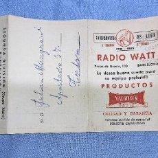 Coleccionismo deportivo: CALENDARIO DE FUTBOL CAMPEONATO DE LIGA 1951 - 1952 CON PUBLICIDAD DE RADIO WATT. Lote 257424225