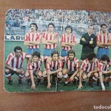 Coleccionismo deportivo: ANTIGUO CALENDARIO ATLETICO DE MADRID AÑO 1979. BOLAÑOS, CIUDAD REAL. W. Lote 260828460