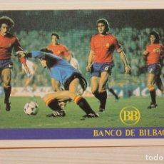 Coleccionismo deportivo: CALENDARIO BANCO DE BILBAO DE LOS PARTIDOS DEL MUNDIAL 1982. Lote 262229355