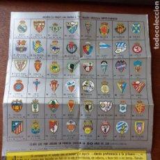 Coleccionismo deportivo: HOJA PUBLICITARIA CALENDARIO DINÁMICO 1981. MUY RARA. Lote 262751705