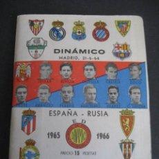Coleccionismo deportivo: CALENDARIO FUTBOL DINAMICO LIGA 1965-1966. FOTOS JUGADORES. ESPAÑA - RUSIA (MADRID 21-6-64). Lote 263023570