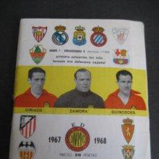 Coleccionismo deportivo: CALENDARIO FUTBOL DINAMICO LIGA 1967-1968. FOTOS EQUIPOS Y JUGADORES. CIRIACO, ZAMORA, QUINCOCES. Lote 263024575