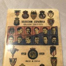 Coleccionismo deportivo: CALENDARIO DINÁMICO AÑO 58-59. OCASIÓN ÚNICA!!. Lote 264454124