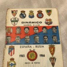 Coleccionismo deportivo: CALENDARIO DINÁMICO AÑO 65-66. OCASIÓN ÚNICA!!. Lote 264455569