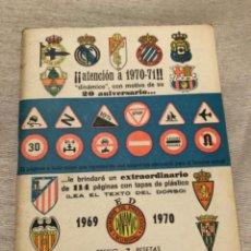 Coleccionismo deportivo: CALENDARIO DINÁMICO AÑO 69-70. OCASIÓN ÚNICA!!. Lote 264456324