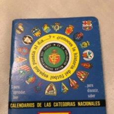 Coleccionismo deportivo: CALENDARIO DINÁMICO AÑO 88-89. Lote 264690679