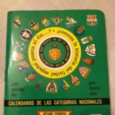Coleccionismo deportivo: CALENDARIO DINÁMICO AÑO 90-91. Lote 264726089