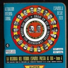 Coleccionismo deportivo: ANUARIO DINAMICO - 1974-1975 - HISTORIA DEL FUTBOL ESPAÑOL PUESTA AL DIA. Lote 268839659