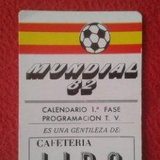 Collectionnisme sportif: FÚTBOL CALENDARIO JUNIO 1982 MUNDIAL DE ESPAÑA 82 1ª FASE PROGRAMACIÓN TV ITALIA KUWAIT CHILE ETC.... Lote 269625898