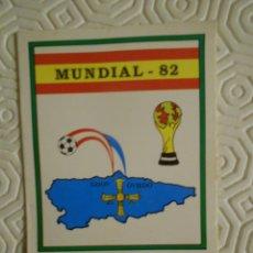 Collectionnisme sportif: MUNDIAL 82. ESPAÑA. FUTBOL. CALENDARIO DE PARTIDOS DE LA PRIMERA FASE.. Lote 274526958