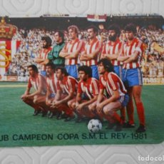 Coleccionismo deportivo: REAL SPORTING DE GIJON. SUB CAMPEON DE COPA DE S. M. EL REY 1981. CALENDARIO DE BOLSILLO CAFES SAROM. Lote 274576453