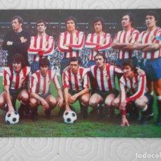 Coleccionismo deportivo: REAL SPORTING DE GIJON. CALENDARIO DE PARTIDOS PARA LA TEMPORADA 1974 - 75. SEGUNDA DIVISION.. Lote 274576708