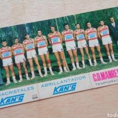 Coleccionismo deportivo: BALONCESTO EQUIPO C.D. MANRESA KAN'S CALENDARIO LIGA TEMPORADA 1968 - 69. Lote 278214718