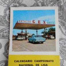 Coleccionismo deportivo: ANTIGUO CALENDARIO FUTBOL.LIGA 1973-1974. ESTACION SERVICIO GEX.TARRAGONA.. Lote 278415608