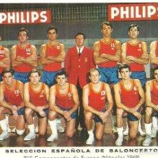 Coleccionismo deportivo: C3.- SELECCION ESPAÑOLA DE BALONCESTO XVI CAMPEONATO DE EUROPA 1969-PHILIPS-CALENDARIO TEMPORADA. Lote 286526118