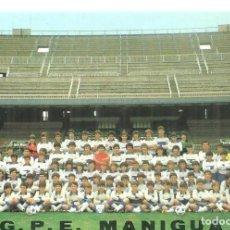 Coleccionismo deportivo: C3.- REAL CLUB DEPORTIVO ESPAÑOL-GRAN PENYA ESPANYOLISTA MANIGUA-CALENDARIO PARA 1981. Lote 286595603