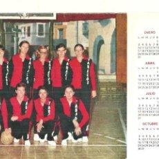 Coleccionismo deportivo: 3586.-BALONCESTO-GRUPO EMPRESA TABAQUERO A CORUÑA-MASA CORAL GRUPO TABAQUERO-CALENDARIO 1972. Lote 286603293